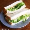 【ソースを簡単再現!】コンビニで人気のあの味!『シャキシャキレタスサンド』の作り方