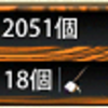 370日目 極博多くんと9回目の大阪城と秘宝の里振り返り