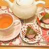 最近のお茶の時間
