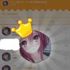 ラーメン(小太刀)凪 秋葉原UDX店のメイヤーになった