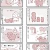 【犬漫画】特定の人に吠えてしまう犬への対処法【継続中】