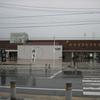 奥羽本線-31:大石田駅