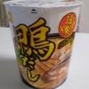 #215 カップ麺大好きだけど…と保湿もちもち【日記】