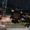 仮面ライダービルド第38話感想「内海さんの裏切り…そしてマッドローグ誕生…」