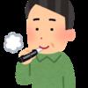 【2016年11月の投資結果は?】優待閑散期は高逆日歩が多いです! ~IPOと優待クロス(逆日歩)~