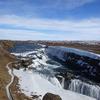 アイスランドの現地ツアーガイドが教える7つの「ご当地情報」(レイキャビク・アイスランド