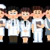 入院費用の支払い 限度額適用認定証