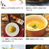 【旦那飯】揚げないかぼちゃコロッケ・・・だと!?