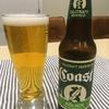 【本日のビール】はちみつっぽい香り。ケルシュ風ビールCoast(コースト)