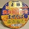 マルちゃん正麺 濃厚魚介とんこつまぜそば
