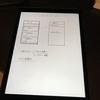 アプリ開発にiPad ProとEvernote の組み合わせが地味に有効