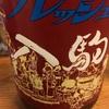 【アル&糖類添加にごり酒炭酸割り実験】フレッシュ入駒を三ツ矢サイダーとウィルキンソン両方で割って飲み比べた結果。
