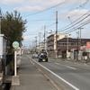 別府中学校前(加古川市)