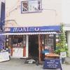 【オススメ5店】横須賀中央・三浦・久里浜・汐入(神奈川)にあるバーが人気のお店