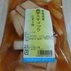 長芋スティック たまり味(熊谷食品)