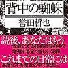 #41 面白かった★★★
