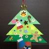 手づくり工作 ~牛乳パックで作ろう!!簡単クリスマスツリー~