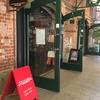 神戸旅で三宮・元町・栄町の文房具店・雑貨店を巡った記憶。