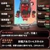 「牛タソ☆行進曲」評価