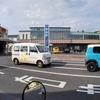 山陰本線:倉吉駅 (くらよし)