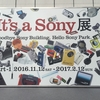 It's a SONY展に行ってきた感想