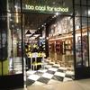 パケ買いしたくなる可愛さ♡三里屯にも店舗があるToo Cool For School