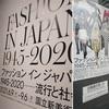 Roppongi〜Hibiya〜GINZA