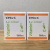 【使い切り】ワカサプリ 2箱【ビタミンC】