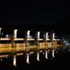 相模ダム ライトアップ 2020年12月30日まで開催中!