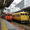 (過去ネタ)国鉄型が珍しくなり始めた頃の広島駅 ②