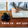 『ほぼ日手帳公式ガイドブック2019』が「買い」な2つの理由