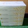 免税店で10万円で買ったdunhillのライターをブチ売った。