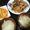 牛肉れんこん炒め、白菜キムチ、味噌汁
