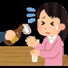 川口良(2017.9)若者ことばに見る(間)主観化について:「大丈夫」の新用法に関して