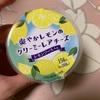 トーラク:カラメル味わう濃い旨プリン/プリチー/爽やかレモンのクリーミーレアチーズ/牧場のソフトクリームプリン