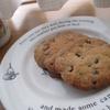 チョコチップクッキー&ケーク・オ・りんご