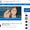 データサイエンティスト協会が「データサイエンティストを目指す人のためのページ」を開設
