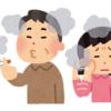 Smoke Gets In Your Eyes(煙が目にしみる) ファンくるモニター