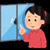 窓から!ベランダから!子どもの転落を防ぐには?落とした経験者が語る「落とさない」対策