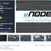 【作者セール】ノードベースのビジュアルスクリプティングでC#ソースコードをジェネレート&インポート!「Nottorus」系エディタがセール「uNode - Visual Scripting」/ 人気オーディオ作家さんによる4アセット80%OFFセール / フォトリアルな家の3Dモデル / Post Processing Stack用の人気Profilesデータ