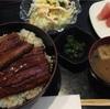 飛鳥で鰻丼 体調不良に栄養補給 ジャカルタの鰻は美味しいですよ~~