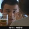 中国語検定(TECC)を受けるたびに点が下がる(涙)