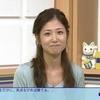 「ニュースチェック11」9月6日(火)放送分の感想