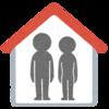 共働き夫婦の家計管理の方法まとめ
