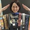 イオンモール神戸北店【田中の愛すべき商品たち~キュートなギターストラップ編~】