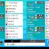 【剣盾S9 シングル最終318位(2003)】デンヂムシ、ムーランド、はりきりキッスの初手ダイマ構築