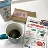 腸内改善&糖の吸収を緩やかにするダイエットコーヒー