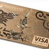 クレジットカードの王様「Visa Infinite Exclusive」を紹介