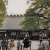熱田神宮で御神楽をあげてきました!