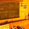 【オススメ5店】古町周辺(新潟)にあるうどんが人気のお店